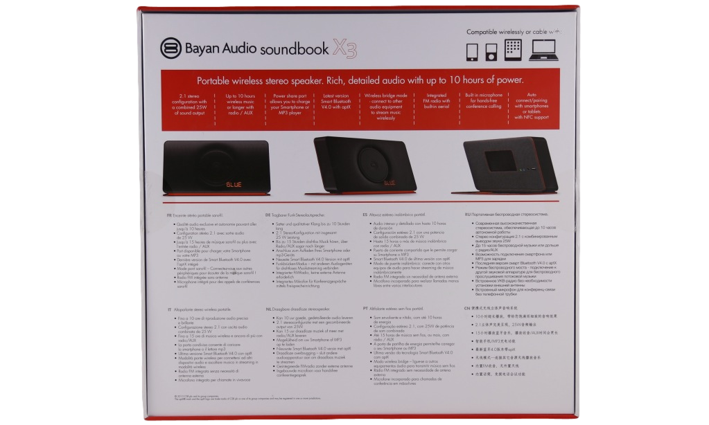 BAYAN AUDIO SOUNDBOOK X3 BOX BACK