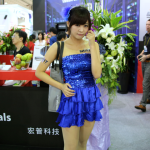 Girls of Computex 2014 - 064