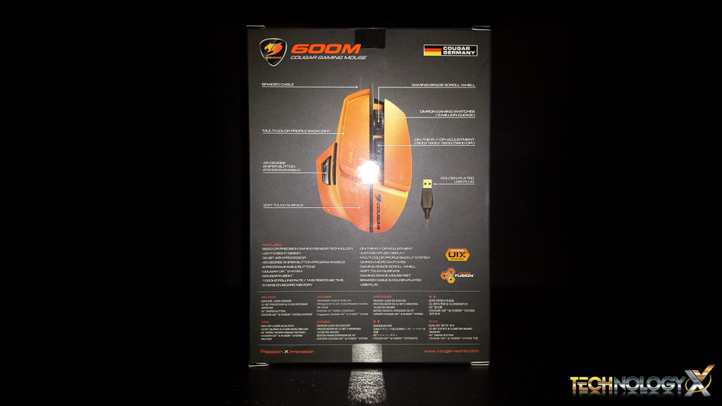 cougar_m600_box_back