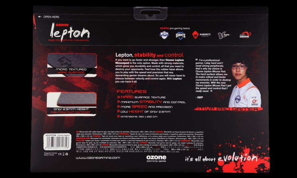 Ozone and Lepton-14