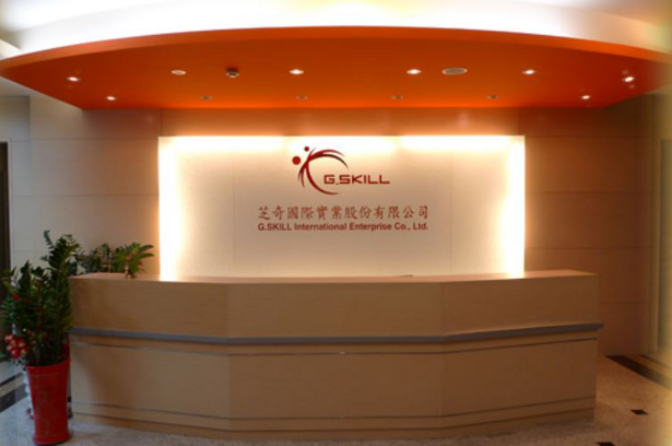 GSkill offices and logo